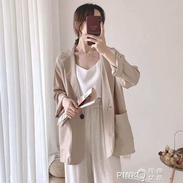 女裝時尚氣質薄款西裝外套2020夏季新款中長款休閒寬鬆網紅小西服  (pink Q 時尚女裝)