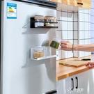 日式廚房磁吸冰箱置物架側壁掛收納架家用調味料免打孔保鮮膜YYS 【快速出貨】