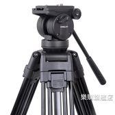 專業云台VT-2500三角架支架 照相機專業三腳架三維云台套裝單反攝像wy【樂購旗艦店】