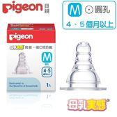 貝親-母乳實感矽膠標準奶嘴M號(4-5個月以上)-圓孔/Pigeon