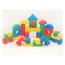 《 USL遊思樂教具 》EVA 軟積木 ( 中 , 68 PCS ) / JOYBUS玩具百貨