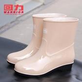 雨鞋女 短筒成人雨靴女士時尚款防滑韓國可愛防水膠鞋水鞋