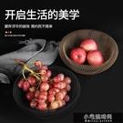 水果盤 創意鐵藝水果籃客廳果盤瀝水籃水果收納籃不銹鋼糖果盤子現代簡約 小宅妮