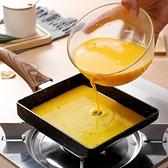 平底鍋日式方形玉子燒鍋迷你不粘鍋厚蛋燒麥飯石小煎鍋平底鍋燃氣電磁爐 風馳