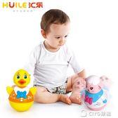 寶寶嬰幼兒益智0-1歲大號兒童不倒翁音樂玩具3-6-12個月YYP  ciyo黛雅