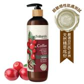 Naturals 咖啡護髮素490ml(NEW)