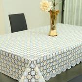 田園塑料PVC桌布防水防燙防油免洗長方形茶幾墊餐桌布藝歐式臺布