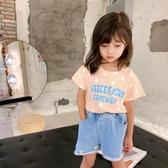 韓國女童夏季短袖t恤2020新款韓版純棉女寶寶洋氣上衣兒童夏裝1-3-5歲【居享優品】