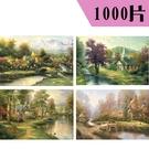 【台製拼圖】夜光-浪漫風景-森林小屋系列 (1000片)