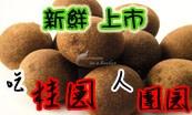 formosainabasket-fourpics-61cfxf4x0173x0104_m.jpg