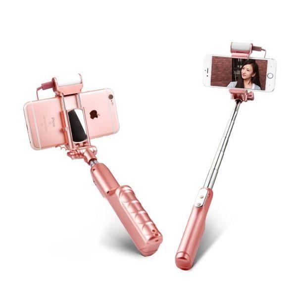 手機通用自拍桿 補光美顏迷你藍牙線控自牌棍 蘋果拍照神器後視鏡【時尚家居館】