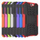 King*Shop~HTC A9 輪胎纹手機殼 htc one A9 帶支架防摔殼防滑手機保護套