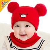 嬰兒帽子秋冬季嬰幼兒0-3-6月男女童毛線帽加絨1歲寶寶帽可愛超萌 【快速出貨】