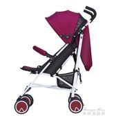 嬰兒推車超輕便可坐可躺折疊避震手推傘車寶寶兒童嬰兒車igo   麥琪精品屋