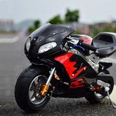 迷你摩托車49cc迷你摩托小跑車小型摩托車迷你汽油成人兒童沙灘【全館免運】