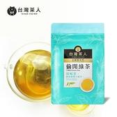 辦公室正能量-偷閒綠茶(2g*25包)