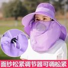采茶帽子女夏全遮臉防風摺疊防曬紫外線遮陽帽大帽檐沿媽媽太陽帽  一米陽光
