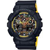 G-SHOCK GA-100BY炫彩運動風雙顯腕錶(GA-100BY-1A)