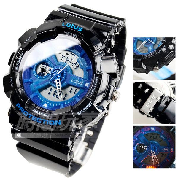 Lotus 時尚錶 潮流設計雙顯示 電子錶 男錶 矽膠錶帶 LS-1026-15黑藍