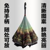 反向傘免持式反開收傘長柄傘創意汽車雨傘廣告傘反折雙層直柄雨傘 年貨慶典 限時八折