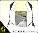 ES數位 持續燈無影罩組 50X70cm 四燈頭 柔光箱 雙燈罩組 2米雙燈架 贈柔光布
