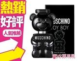 Moschino Toy Boy 玩具男孩 男性淡香精 30ml 黑色泰迪熊◐香水綁馬尾◐