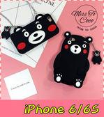 【萌萌噠】iPhone 6/6S (4.7吋) 日本可愛卡通熊本熊保護殼 全包矽膠軟殼 帶掛飾  手機殼 手機套