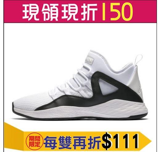 NIKE JORDAN FORMULA 23 籃球鞋 NO.881465100