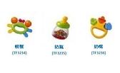 **小饅頭**樂雅 固齒玩具-螃蟹/奶瓶/奶嘴 (TF3234/3235/3236)