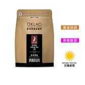 【歐客佬】巴拿馬 美味莊園 藝伎 日曬 咖啡豆 (半磅) 黃金烘焙 (11020652)