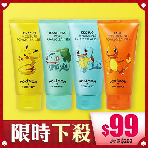 韓國 Tonymoly x Pokemon 寶可夢 洗面乳 150ml【BG Shop】4款供選/效期:2019.03.01