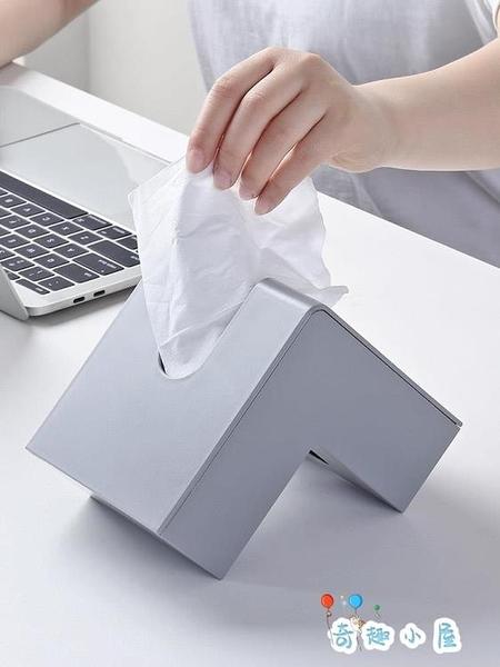紙巾盒家用辦公轉角抽紙盒簡約桌面紙巾收納盒居家【奇趣小屋】
