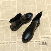 馬丁靴 新款秋款馬丁加絨瘦瘦百搭切爾西小短靴子女鞋秋冬季英倫風T 34-41【快速出貨】