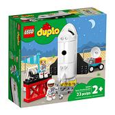 LEGO 樂高 Duplo 得寶系列 10944 太空梭任務 【鯊玩具Toy Shark】