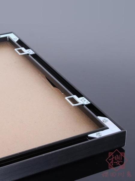拉絲鋁合金相框拼圖框海報框寫真框1000片【櫻田川島】