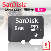 【marsfun火星樂】Sandisk 正貨 8G 記憶卡 micro sdhc C4 公司貨 享保固