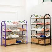 組裝簡易宿舍鞋架子大學生寢室收納塑料架鞋多層經濟型家用省空間  萌萌小寵igo