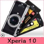 【萌萌噠】SONY Xperia10 plus 復古偽裝保護套 全包軟殼 懷舊彩繪 計算機 鍵盤 錄音帶 手機套