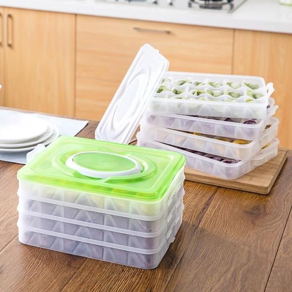 [超豐國際]冰箱速凍餃子收納盒整理盒 廚房塑料分格水餃托盤保鮮盒