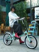 折疊自行車女式單車超輕代步便攜輕便迷你小型變速減震男學生成人 YTL