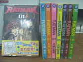 【書寶二手書T9/漫畫書_KQX】RATMAN_1~8集合售_尤威赤彥
