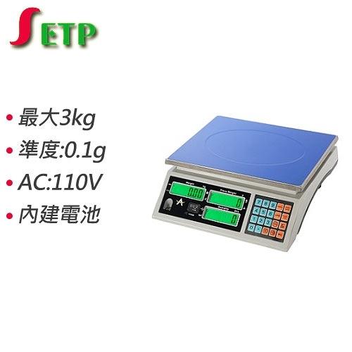 松展 3kg電子磅秤 AC101-3