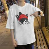 寬鬆T恤 港風短袖T恤男韓版潮學生寬松男士原宿風中袖五分袖 3c公社