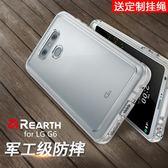Rearth韓國原裝LG G7手機殼g6透明保護套Plus軟硅膠G5防摔ThinQ『櫻花小屋』