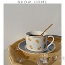 shˇ韓國復古法式田園風陶瓷咖啡杯碟套裝下午茶高級感杯子 小時光生活館