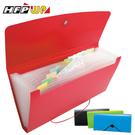 【10個量販】12層分類風琴夾(小) 環保無毒 HFPWP OF4303-10