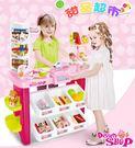 *粉粉寶貝玩具*豪華甜品超市組~冰淇淋甜...