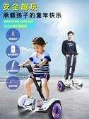 電動車 柏思圖智能電動平衡車兒童成年人雙輪越野帶座椅扶手代步自平行車 JD美物居家