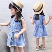 女童夏季牛仔洋裝兒童夏裝女寶寶夏天背帶裙子小童裝公主裙薄款 幸福第一站