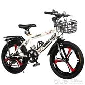 永久兒童腳踏車男孩6-8-10-12歲女孩中大童20寸小孩腳踏山地單車 深藏blue YYJ